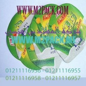 غطاء التيتانيوم للحاويات