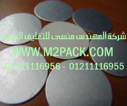 ماكينة التعبئة والتغليف الرأسية موديل M2pack.com PM-150L التى نقدمها نحن شركة المهندس منسي لتوريد جميع مستلزمات التغليف الحديث من مواد التعبئة و التغليف و الصناعات الهندسيه – ام تو باك