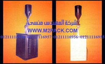 ماكينة موديلPP – HAWK M2Pack.com كاشف المعدن الداخلي التى نقدمها نحن شركة المهندس منسي لتوريد جميع مستلزمات التغليف الحديث من مواد التعبئة و التغليف و الصناعات الهندسيه – ام تو باك