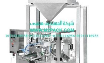 ماكينة لحام الغطاء الطابة الألومنيوم التى نقدمها نحن شركة المهندس منسي للتغليف الحديث والصناعات الهندسيه – ام تو باك