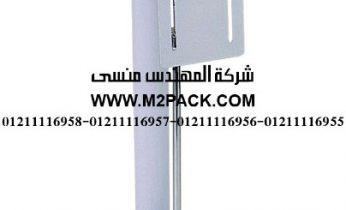 ماكينة اللحام العاملة بالبدال موديل M2pack.com PFS التى نقدمها نحن شركة المهندس منسي للتغليف الحديث و الصناعات الهندسيه – ام تو باك