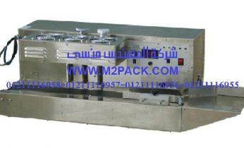 ماكينات اللحام المستمرة بالاندكشن نوع المنضدة موديل M2pack.com LGYF – 1500 A التى نقدمها نحن شركة المهندس منسي للتغليف الحديث – ام تو باك