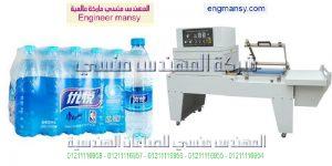 ماكينات تغليف خط انتاج مياه معدنية عصير زيوت شرنك