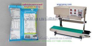 ماكينة لحام أكياس الصابون السائل ماركة ام توباك