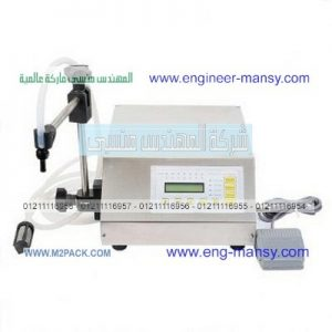 آلات تعبئة صناعة مصرية