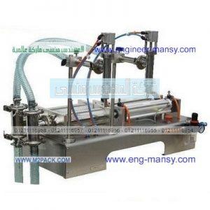 آلة تعبئه السوائل الكيميائيه اليدويه كلور أو فلاش أو ماء
