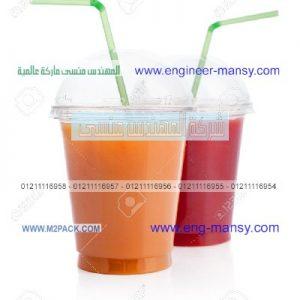 fresh fruit vegetable smoothie