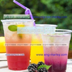 اكواب بلاستيك للعصير