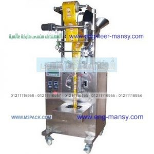 الماكينة الاتوماتيكية التي تقوم بتعبئة التوابل المطحونة في اكياس وتعبئة كل انواع البودر والمواد المطحونة