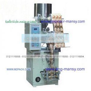 الماكينة الاتوماتيكية لتعبئة وتغليف المحمصات والمقرمشات في اكياس