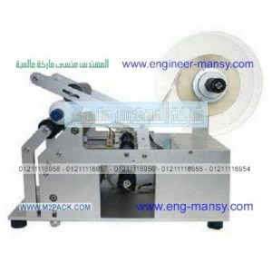 صناعة ماكينات ليبل