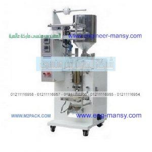 ماكينات لتعبئة البريل السائل