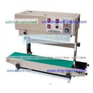 ماكينات لحام الاكياس مستكملة للبيع في الجزائر