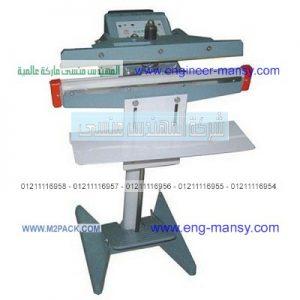 ماكينات للحام لاكياس السكر واكياس البقوليات من شركة المهندس منسى