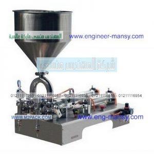 ماكينات مشروع تعبئة مياه