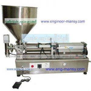 ماكينة تعبئة المربى والعسل الاسود من شركة المهندس منسى