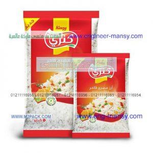 أكياس بلاستيكية لتغليف الأرز