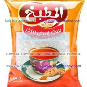 أكياس بلاستيك مصر
