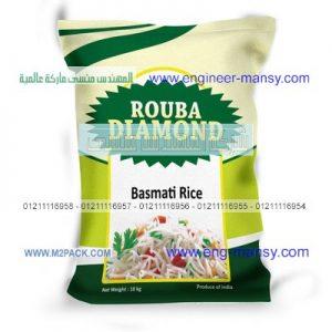 أكياس تعبئة أرز مطبوعة