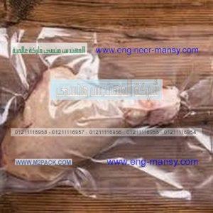 بيع اكياس تغليف الدجاج في مصر
