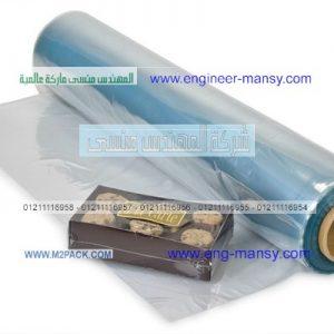 رولات الـشرنك شفاف من شركة المهندس منسي