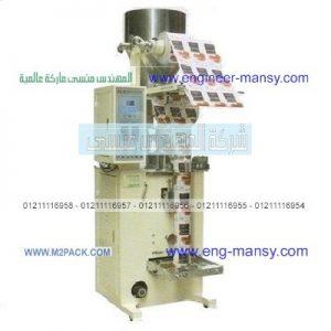 ماكينة تعبئة تغليف أكياس الأرز سعة 1 كيلو جرام