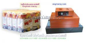 افضل ماكينة تغليف في مصر لتغليف جميع انواع العبوات والمنتجات