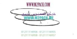 الطبة m2pack HS 435 التى نقدمها نحن شركة المهندس المنسي للتغليف الحديث والصناعات الهندسيه – ام تو باك
