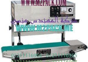 ماكينة لحام الفيلم البلاستيكي متعددة الوظائف M2PackDBF–900 LWالتى نقدمها نحن شركة المهندس منسي للصناعات الهندسيه وتوريد جميع مستلزمات التغليف الحديث من مواد وخامات التعبئة والتغليف وماكينات التعبئة والتغليف- ام تو باك .